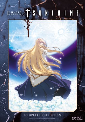 真月譚 月姫 DVD-BOX (北米版)【PCやリージョンフリープレイヤーで再生可能】