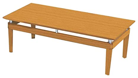 Rectangular Wood Coffee Table