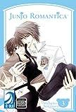 Shungiku Nakamura JUNJO ROMANTICA Volume 3: (Yaoi)