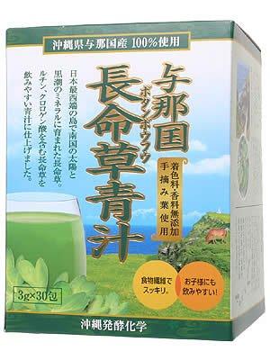沖縄県産 与那国 長命草青汁 30包