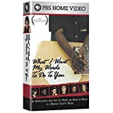 What I Want My Words to Do to You [VHS]