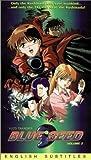 echange, troc Blue Seed 2 [VHS] [Import USA]
