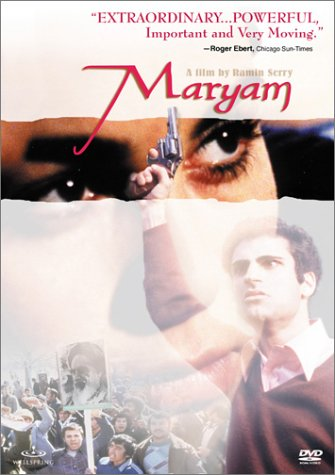 Cover art for  Maryam