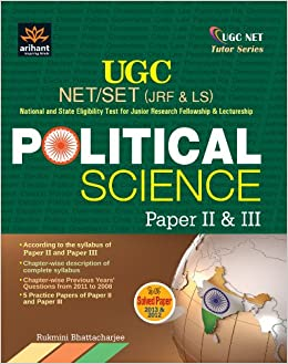 Buy political science essay