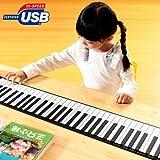 LOPURS USB Midi Roll-up 88 Standard Keys Flexible Soft Keyboard Piano Size: 132.5 X 14 X 0.5cm