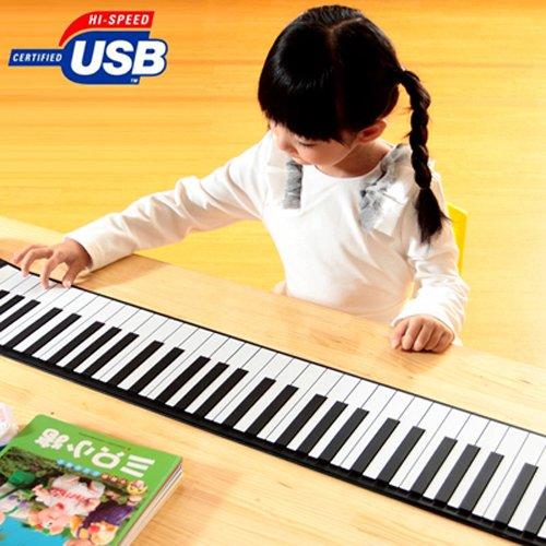 Lopurs Usb Midi Roll-Up 88 Standard Keys Flexible Soft Keyboard Piano, Size: 132.5 X 14 X 0.5Cm