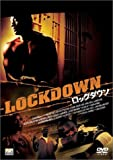 ロックダウン[DVD]
