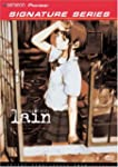Serial Experiments Lain: V.2 Knights...