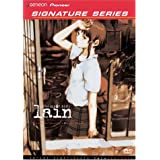 Serial Experiments - Lain: Knights (Layers 5-7) (Geneon Signature Series) ~ Artist Not Provided