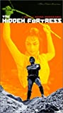 Hidden Fortress [VHS] [Import]