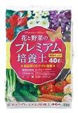 瀬戸ヶ原花苑  花と野菜のプレミアム培養土  40L