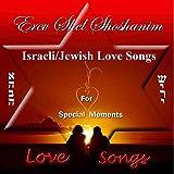 Erev Shel Shoshanim (for dancing)