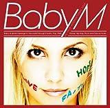 Baby M(DVD付)【ジャケットA】