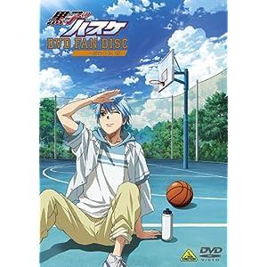 劇場版 黒子のバスケ LAST GAME 動画 ・あらすじ-  …