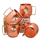 The Boho Street - Moscow Mule Handcrafted 100% Pure Copper Mugs With Lead Free Brass Handles Set of 4 Solid Copper Hand Hammered Mugs 16 ounce Perfect for Moscow Mules