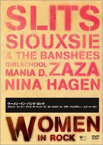 Women In Punk Rock ~ウーメン・イン・パンク・ロック~ [DVD]