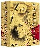 echange, troc Hakkenden Coffret 3 DVD