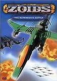 echange, troc Zoids 4: Supersonic Battle [Import USA Zone 1]