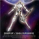 DIGIPOP()