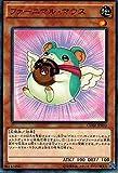 ファーニマル・マウス ノーマル 遊戯王 クラッシュ・オブ・リベリオン core-jp010
