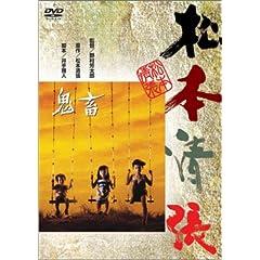 �S�{ [DVD]