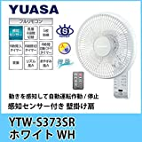 ユアサ 感知センサー付き 壁掛け扇 YTW-S373SR