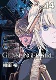 GUNSLINGER GIRL(14) (電撃コミックス)