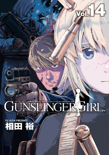 GUNSLINGER GIRL(14)<GUNSLINGER GIRL> (電撃コミックス)