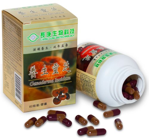 Ganoderma Lucidum (Reishi Mushroom, Ling Zhi) - 99.4% Rdna Proven - 60 Capsules Per Bottle, 350Mg Per Capsule front-145724