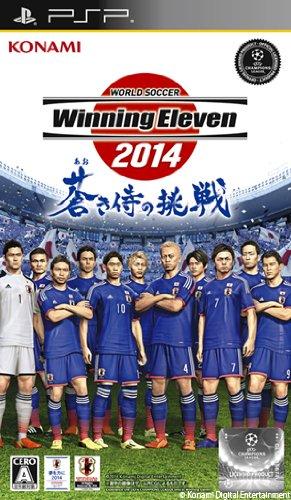 【ゲーム 買取】ワールドサッカー ウイニングイレブン 2014 蒼き侍の挑戦