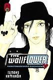 The Wallflower 8: Yamatonadeshiko Shichihenge (Wallflower: Yamatonadeshiko Shichihenge) (0345485262) by Hayakawa, Tomoko