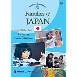 Families of Japan