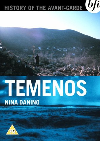 Temenos [1998] [DVD]