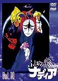 �դ����γ��Υʥǥ��� VOL.10 [DVD]