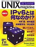 UNIX MAGAZINE (ユニックス マガジン) 2006年 07月号