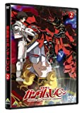 ��ư��Υ������UC(��˥�����) 2 [DVD]