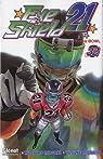 Eye Shield 21, Tome 32 : Xmas Bowl par Murata