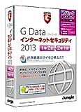 G Data インターネットセキュリティ 2013 1年1台 ダブルパック