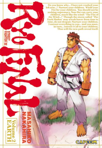 Street Fighter III 2: Ryu Final : Earth