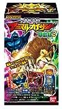 百獣大戦アニマルカイザー闘獣録2 BOX 食玩
