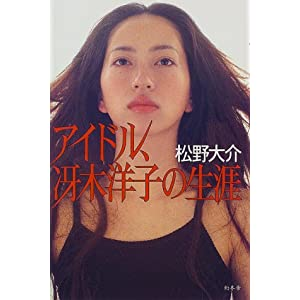 松野大介の画像 p1_6