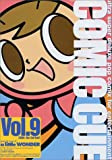 Comic cue (Vol.9(2000~the 2nd half))