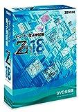 �[�������d�q�n�}��Zi18 DVD�S����