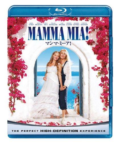 マンマ・ミーア! 【ブルーレイ&DVDセット 2500円】 [Blu-ray]