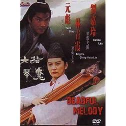 Deadful Melody