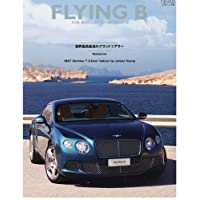 Flying B(フライングB) Vol.5