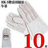 【おたふく手袋】 No460 HK-5 指長溶接用 10双 [その他]