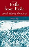 img - for Exile from Exile: Israeli Writers from Iraq (SUNY Series in Israeli Studies) book / textbook / text book