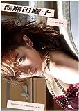 『【特装版】月刊NEO 熊田曜子(ハードカバーケース収納生写真付き)』 フランス映画の女優のように、見たことのない熊田曜子のSEXYスペシャル!