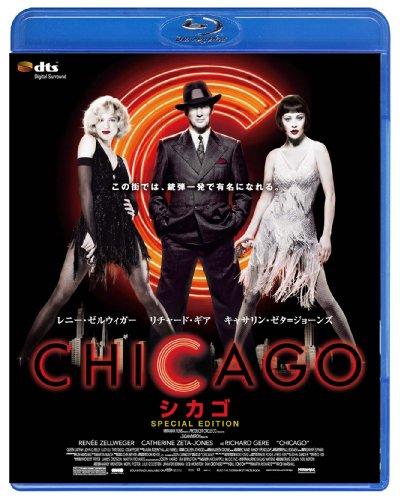 シカゴ スペシャル・プライス [Blu-ray]